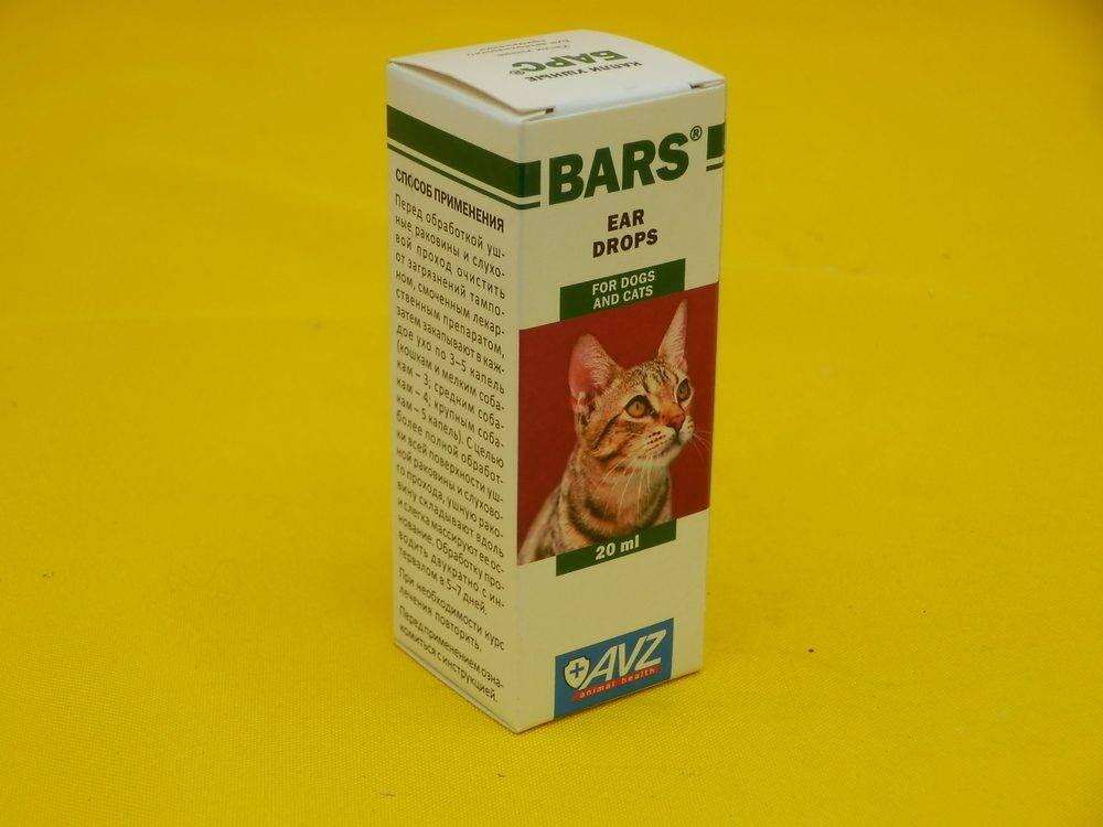 Капли ушные для кошек