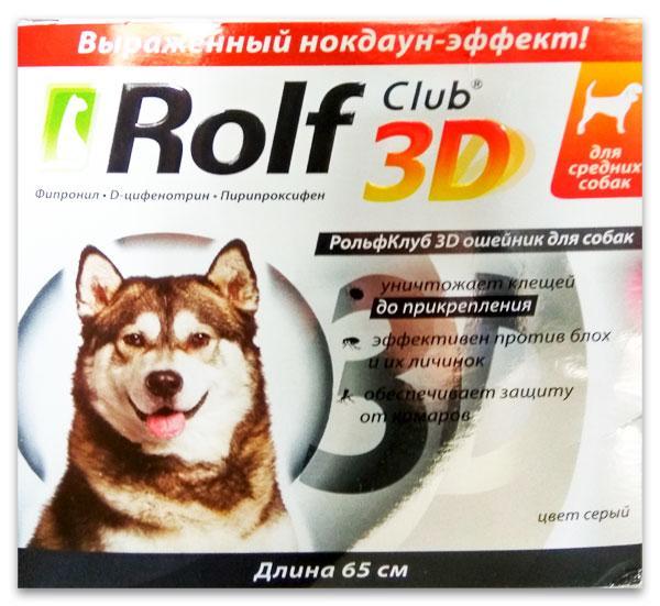 Инструкция по применению ошейников от блох и клещей для собак: время и принцип действия, разновидности, правила безопасности, можно ли беременным кошкам, эффективность