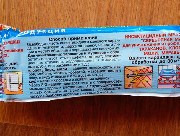 Инструкция по применению мелка Машенька от насекомых: состав, как действует, плюсы и минусы, меры предосторожности
